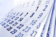 Rendezvény és eseménynaptár